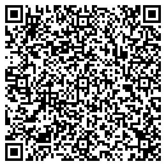 QR-код с контактной информацией организации БЬЮТИК