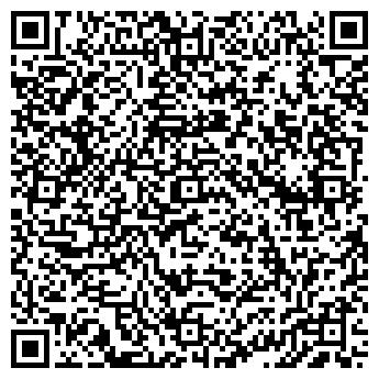 QR-код с контактной информацией организации ВЕЛЕДА-ЮГ