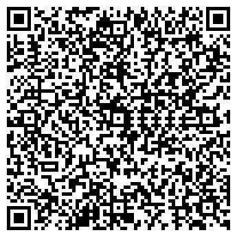 QR-код с контактной информацией организации ДОН КОСМЕТИК