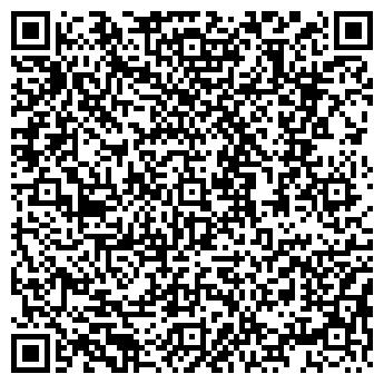 QR-код с контактной информацией организации ДОН-КОСМЕТИК, ООО