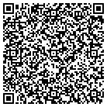 QR-код с контактной информацией организации КЕНГА, ЗАО