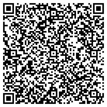 QR-код с контактной информацией организации КОМПАНИЯ МВС
