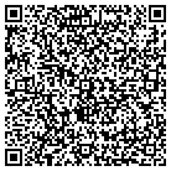 QR-код с контактной информацией организации МАК-ДАК-ДОН, ООО