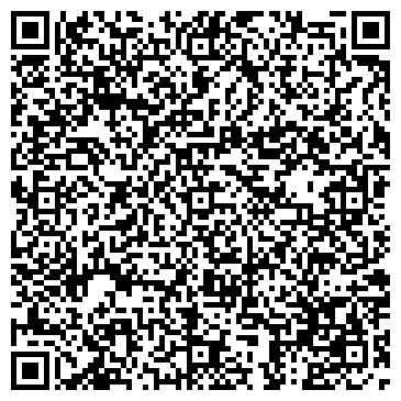 QR-код с контактной информацией организации ФИРМЕННЫЙ МАГАЗИН КРОКУС