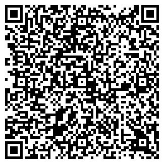 QR-код с контактной информацией организации ВЫСОТКА