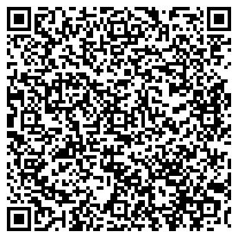 QR-код с контактной информацией организации ЦЕНТР-КОСМЕТИКС
