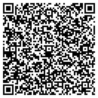 QR-код с контактной информацией организации INFINUM