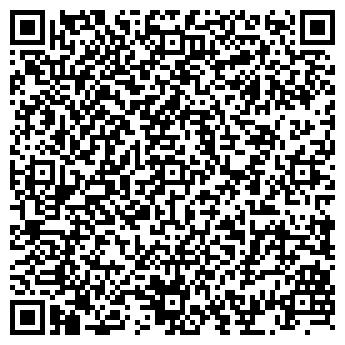 QR-код с контактной информацией организации МЕЙИРИМ ПОЛИКЛИНИКА