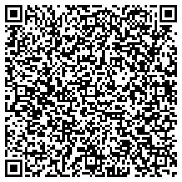 QR-код с контактной информацией организации МОНТАЖНОЕ УПРАВЛЕНИЕ ФИЛИАЛ АО ЭЛМО
