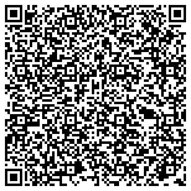 QR-код с контактной информацией организации ОБЛАСТНАЯ БИБЛИОТЕКА ДЛЯ НЕЗРЯЧИХ И СЛАБОВИДЯЩИХ ГРАЖДАН