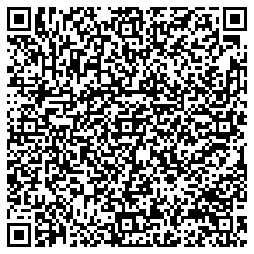 QR-код с контактной информацией организации ОБЛАСТНАЯ ДЕТСКАЯ БОЛЬНИЦА