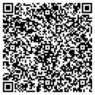 QR-код с контактной информацией организации АНОНС
