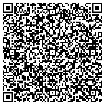 QR-код с контактной информацией организации ОБЛАСТНОЙ КОЖНО-ВЕНЕРОЛОГИЧЕСКИЙ ДИСПАНСЕР