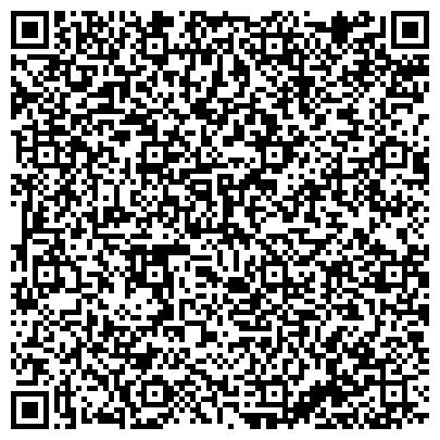 QR-код с контактной информацией организации ОБЛАСТНОЙ РЕАБИЛИТАЦИОННЫЙ ЦЕНТР МАТЕРИНСТВА И ДЕТСТВА ИМ. ДОМАЛАК-АПА