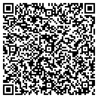 QR-код с контактной информацией организации ЗНАНИЕ НПО
