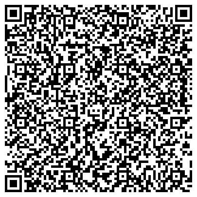 QR-код с контактной информацией организации ОБЛАСТНОЙ ЦЕНТР ПО ПРОФИЛАКТИКЕ И БОРЬБЕ СО СПИДОМ ЖАМБЫЛСКОЙ ОБЛАСТИ