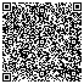 QR-код с контактной информацией организации ОБЛТЕПЛОКОММУНЭНЕРГО
