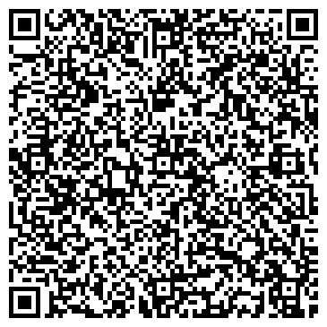 QR-код с контактной информацией организации ПАРК КУЛЬТУРЫ И ОТДЫХА ИМ. Т. РЫСКУЛОВА НУ