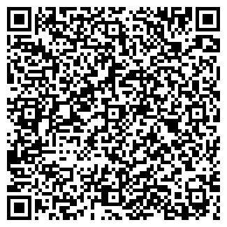 QR-код с контактной информацией организации ПЕГАС ТОО