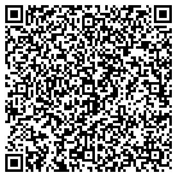 QR-код с контактной информацией организации ПРИМКУЛОВ И КО ТОО
