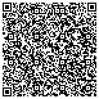 QR-код с контактной информацией организации РЕМОНТНО-СТРОИТЕЛЬНОЕ УПРАВЛЕНИЕ № 2 КГП