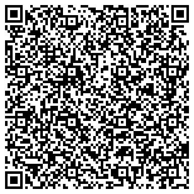 QR-код с контактной информацией организации РЕМОНТНО-СТРОИТЕЛЬНОЕ УПРАВЛЕНИЕ № 3 КГП