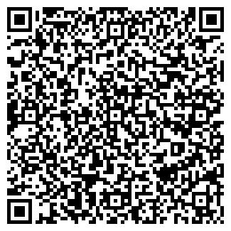 QR-код с контактной информацией организации РТТ ТОО