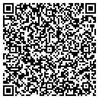 QR-код с контактной информацией организации САНУР ТОО