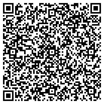 QR-код с контактной информацией организации САНУР-ЭХИНАЦЕЯ ТОО
