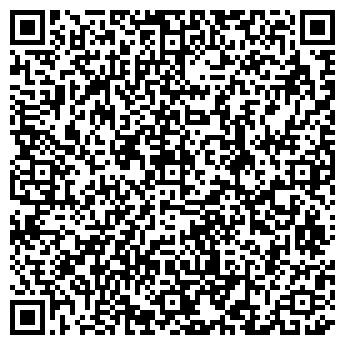 QR-код с контактной информацией организации САН-ПРАЙС ТОО