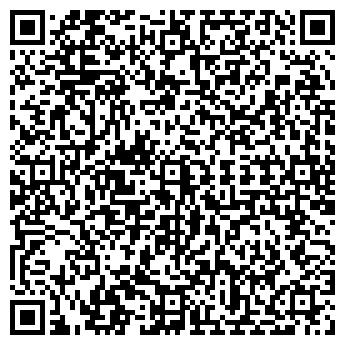 QR-код с контактной информацией организации САТУРН-3 ТОО
