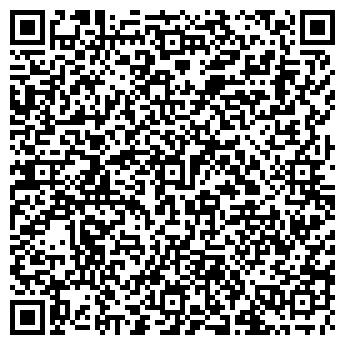 QR-код с контактной информацией организации СИЛУЭТ АТЕЛЬЕ МОД