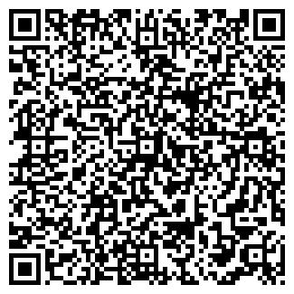 QR-код с контактной информацией организации АРБАТ