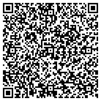 QR-код с контактной информацией организации СТРОЙКОМ ТОО