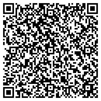 QR-код с контактной информацией организации СУЛТАН ТОО
