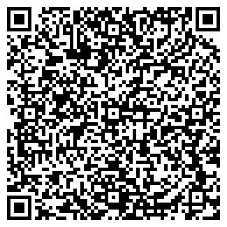 QR-код с контактной информацией организации ТАЛАС КАФЕ