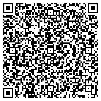 QR-код с контактной информацией организации ТАРАЗ ГОСТИНИЦА