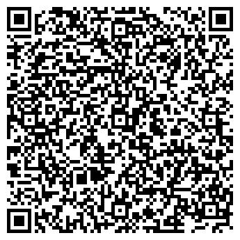 QR-код с контактной информацией организации ТАРАЗ ХИММОНТАЖ ЗАО