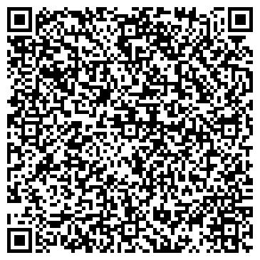 QR-код с контактной информацией организации ТАРАЗСКИЙ ГОРОДСКОЙ ЦЕНТР ТЕЛЕКОММУНИКАЦИЙ