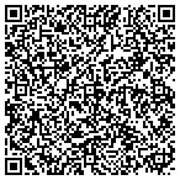 QR-код с контактной информацией организации ТАРАЗСКИЙ ЗАВОД МОНТАЖНЫХ ЗАГОТОВОК