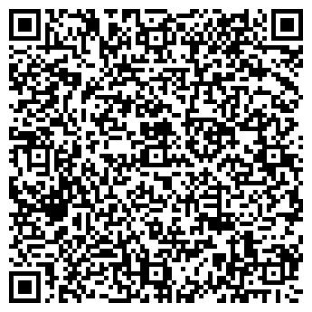 QR-код с контактной информацией организации ТАРАЗ-НАН ТОО