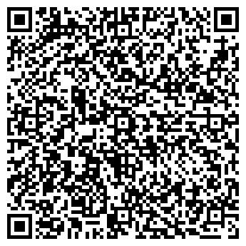 QR-код с контактной информацией организации ТАУЕКЕЛ И КО ТОО