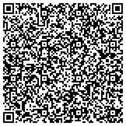 QR-код с контактной информацией организации ТЕЛЕВИДЕНИЕ И РАДИО КАЗАХСТАНА РЕСПУБЛИКАНСКАЯ КОРПОРАЦИЯ ЗАО ЖАМБЫЛСКИЙ ФИЛИАЛ