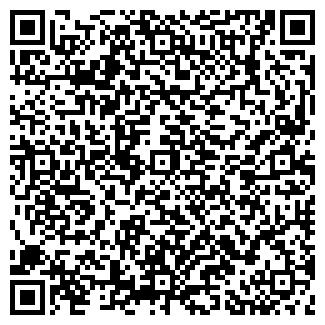QR-код с контактной информацией организации ЛЭНДМАРК-БГ