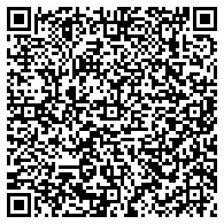 QR-код с контактной информацией организации У ИРИНЫ ТОО