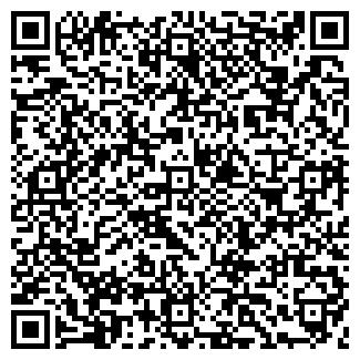 QR-код с контактной информацией организации ООО ПУЛЬС НПФ