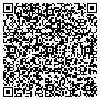 QR-код с контактной информацией организации РОСТОВТОППРОМ