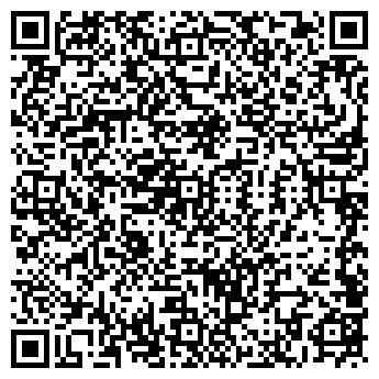 QR-код с контактной информацией организации ОКСИМ ПЛЮС