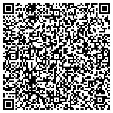 QR-код с контактной информацией организации УМУРЗАКОВА И К ПОЛНОЕ ТОВАРИЩЕСТВО
