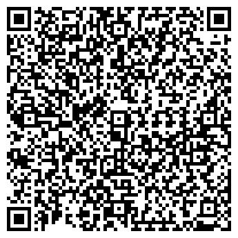 QR-код с контактной информацией организации ФИРМА АРМКО